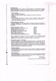 research paper on technology journal