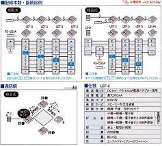 social rakuten global market [lef 3] aiphone alternating calls aiphone lef-3 datasheet at Aiphone Lef 3l Wiring Diagram