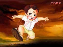 Bal Hanuman   God Images and Wallpapers ...