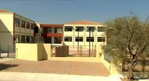 Αποτέλεσμα εικόνας για σχολεια γερακα
