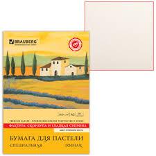 Купить <b>Папка для пастели</b> А3 297*420мм, 20л. <b>BRAUBERG</b> тон ...