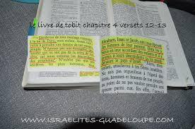 Mariage Entre Blanc Et Noir Et Autres Nations Que Dit La Bible
