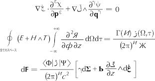 mathematic equations