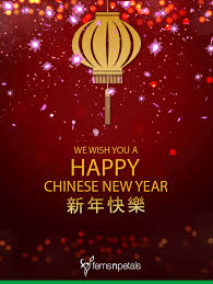 Happy new year 2021 gifs moving pictures & animations. 20 Unique Happy Chinese New Year Quotes 2021 Wishes Messages Ferns N Petals