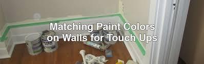how to match paint colorsMatchingPaintColorsonWallsforTouchUpsjpg