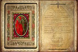 Resultado de imagen para Eclesiástico (5,1-10)
