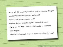 Image titled Write a Personal Statement for a Scholarship Step