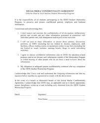 social a confidentiality agreement
