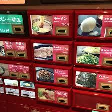 Ramen Vending Machine Price Best Delicious Ramen Picture Of Ichiran Shibuya Shibuya TripAdvisor