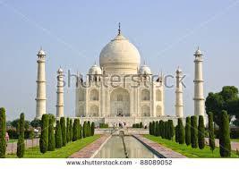Taj Mahal-Official Website of Taj Mahal, Government