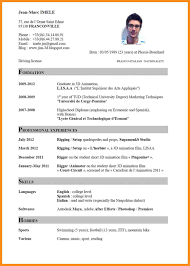 Free Sample Resume Templates Best Of 7 Cv English Example Doc