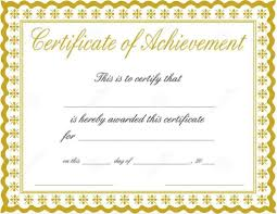 Certificates Of Accomplishment Template Update234 Com Template