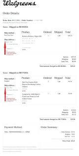Kobcarbamazepi Fake Receipt website – Paypal