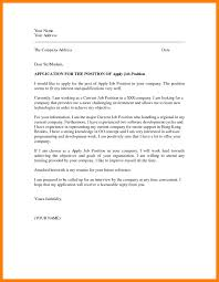Resume Sample For Job Application Pdf Sample Job Application Pdf Memo Example Of Resume For Image 74