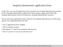Cheapest Essay Service   Rush Essay Service  cover letter     Application letter sample for hospital