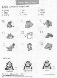 Английский язык Контрольные задания класс ФГОС Английский  Английский язык Контрольные задания 2 класс ФГОС