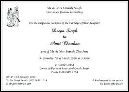 Online Wedding Invite Template Hindu Wedding Cards Online Wedding Invitation Template Wedding
