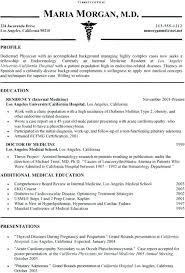 Activities Resume