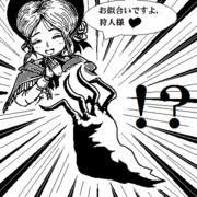 人形 ニコニコ静画 イラスト