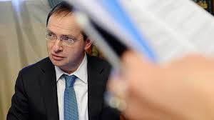 Владимир Мединский провел постзащиту диссертации Страна  Владимир Мединский провел постзащиту диссертации