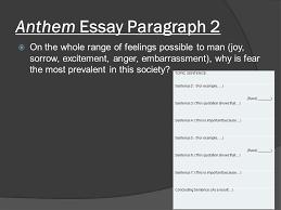 anthem warm ups ppt anthem essay paragraph 2