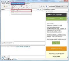 Антиплагиат ру проверить текст Как проверить текст на плагиат различными способами