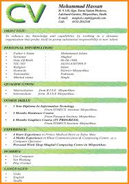 Standard Resume Format Pdf Targergoldendragonco Resumes Latest Www