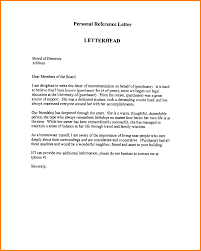 Character Reference Sample Letter For Immigration Purposes With Of