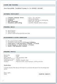How To Format A Resume In Microsoft Word 2007 – Megakravmaga.com
