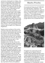 grade reading lesson essays the new seven wonders of the  grade 9 reading lesson 15 essays the new seven wonders of the world 2