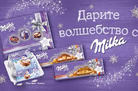 ФУДИКА Дарите волшебство с milka