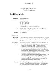 Freshman Design Manual Benenson Pdf Appendix C Curriculum Projects Detailed Analyses