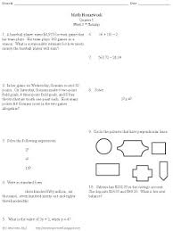 my math homework teaching in room  my math homework