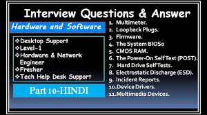 Interview Questions For Help Desk Interview Questions Answer For Desktop Support Level 1 Hardware Engineer Fresher Part 10 Hindi