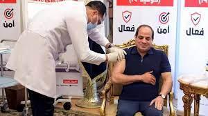 مصر: الرئيس السيسي يتلقى لقاحا مضادا لفيروس كورونا