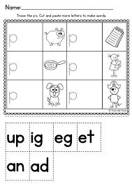 Onset And Rime Worksheets For Kindergarten 68 Best Kindergarten ...