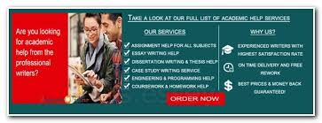 essay writer program pay someone to write paper what someone to write paper what persuasive essay what does an automotive service advisor do how to start a contrast essay assignment help online