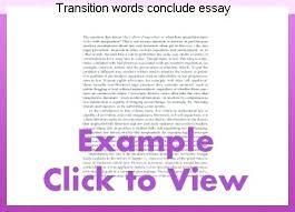 essay in urdu x meanings