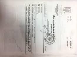 Медведев Владимир Вениаминович  7010