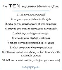 must see common job interview questions pins job interview how to answer the most common interview questions