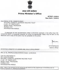 Acknowledgement Of Letter Received India Acknowledgement Letters From The Prime Minister
