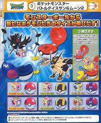 Pokemon Sun and Moon Serebii (Page 1) - Line.17QQ.com