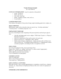 Resume Cover Letter Sample Human Resources Format Of Cv For