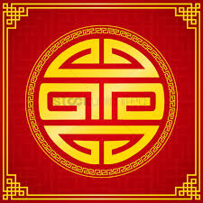 Chinese Designs Oriental Chinese Design Elements Vector Image 1579358