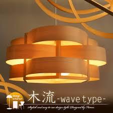 handmade lighting design. Flames Design Lighting Wood Flow Wave Type Ceiling Indirect Light Pendant Interior Nordic Handmade Natural Simple I