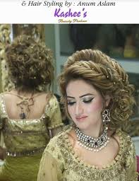 stani bridal hairstyle step by full tutorial you for hairstyles in urdu