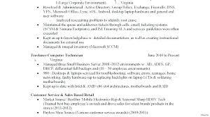 help desk analyst job description sample resume financial analyst business analyst sample resume
