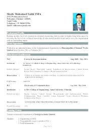 Network Engineer Resume Network Engineer Curriculum Vitae Sample ...