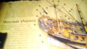 пиратские татуировки и книга пиратов