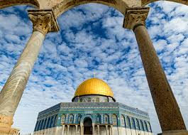 The isra night is also mentioned in holy quran in these words: Al Aqsa Packages